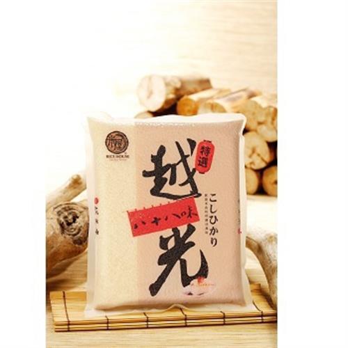米屋 日式特選越光米(1.5kg)