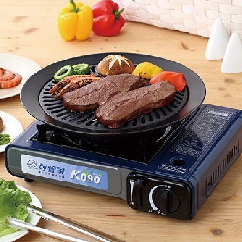 妙管家 K090休閒瓦斯爐附25cm不沾烤盤(1爐+1盤)