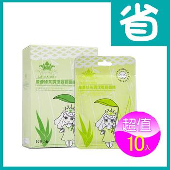 勞拉蜜兒 即期特賣----蘆薈綠茶調理戰荳面膜(10入)(有效期限2017/05/27)