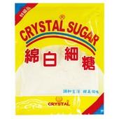 《信明》棉白細糖(450g)