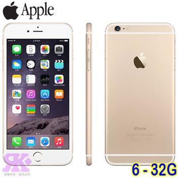 Apple iPhone 6(2017) 4.7吋智慧型手機(32G)-贈四角強化空壓殼+抗藍光鋼化保貼+指環支架+奈米噴劑(香檳金)