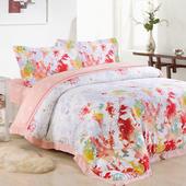【Betrise 花意醉人】特大-頂級300支紗100%天絲TENCEL四件式兩用被床包組