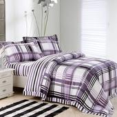 【Betrise 格言】特大-頂級300支紗100%天絲TENCEL四件式兩用被床包組