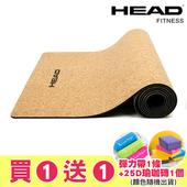 《買1送1-HEAD 海德》天然軟木 瑜珈墊