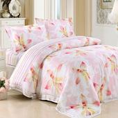 【Betrise絮藍柔妃】特大-頂級300支紗100%天絲TENCEL四件式兩用被床包組
