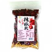 極品辣椒乾(100g)