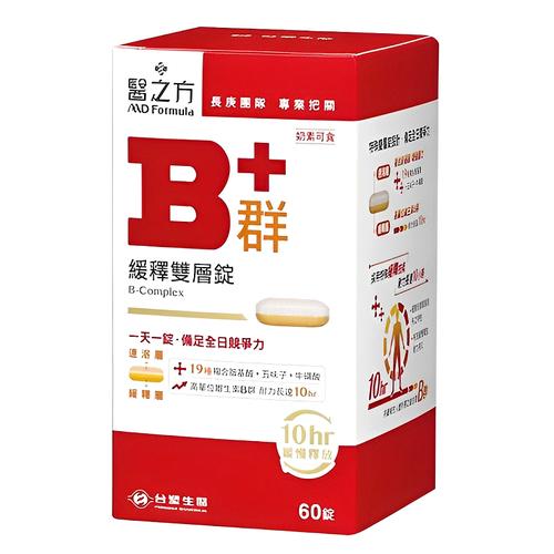 台塑生醫 緩釋B群雙層錠(60錠/盒)