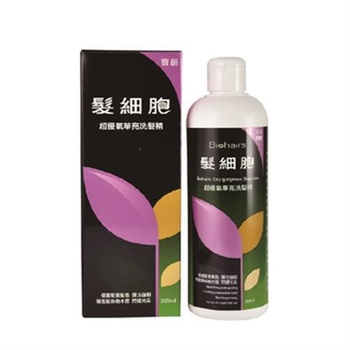 BIO-HAIRS 髮細胞超優氧華亮洗髮精(300ml/瓶)