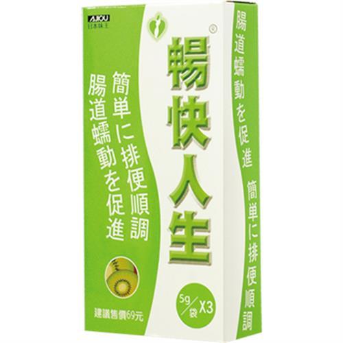日本味王 暢快人生-奇異果(5g/包、3包/盒)
