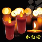 《派樂》擬真燭火水點燈 環保安全防水蠟燭燈(1對2入組)