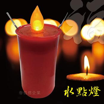 《派樂》擬真燭火水點燈 環保安全防水蠟燭燈(1入組)