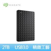 《Seagate》新黑鑽 2TB USB3.0 2.5吋行動硬碟