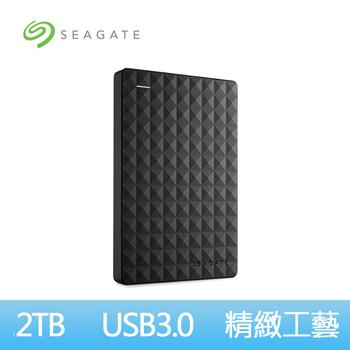 Seagate 新黑鑽 2TB USB3.0 2.5吋行動硬碟