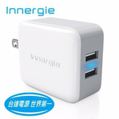 《台達電》Innergie台達電PowerJoy Pro 24 24瓦雙USB極速充電器★雙孔各2.4A大電流輸出