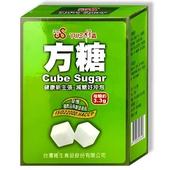 《TWS》方糖