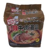 《KORMOSA》辣牛肉湯拉麵(110*4包/袋)