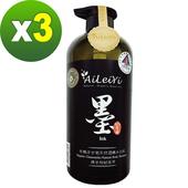 《AiLeiYi》有機洋甘菊天然潤膚沐浴精-墨-佛手柑鼠尾草1000ml(3瓶/組)