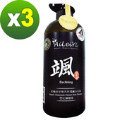 《AiLeiYi》有機洋甘菊天然潤膚沐浴精-颯-雪松檸檬草1000ml(3瓶/組)