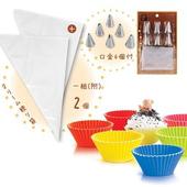 《SiliconezoneXRaffine》耐熱造型杯子蛋糕模+擠奶油袋+不銹鋼花嘴(三件組)