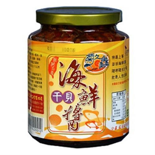菊之? 海鮮干貝醬(450g)