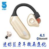 《【ifive】》迷你超長效藍牙4.1耳機(時尚金)