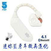 《【ifive】》迷你超長效藍牙4.1耳機(氣質白)
