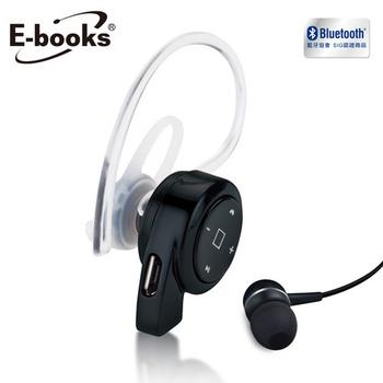 《E-books》S63 藍牙4.1微型耳機麥克風(黑)