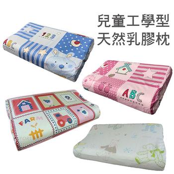 Victoria 【Victoria】兒童工學型天然乳膠枕(花色隨機出貨)(27*44*6cm)
