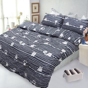 《FITNESS》精梳棉加大四件式被套床包組- 萌玩樂園(黑)(6*6.2尺)