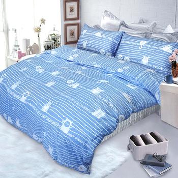 《FITNESS》精梳棉加大四件式被套床包組- 萌玩樂園(藍)(6*6.2尺)