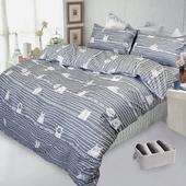 精梳棉雙人四件式被套床包組- 萌玩樂園(灰)