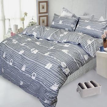 《FITNESS》精梳棉雙人四件式被套床包組- 萌玩樂園(灰)(5*6.2尺)