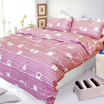 《FITNESS》精梳棉雙人四件式被套床包組- 萌玩樂園(粉)(5*6.2尺)