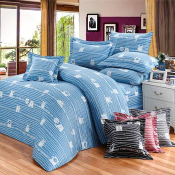 ★結帳現折★《FITNESS》精梳純棉加大七件式床罩組- 萌玩樂園(藍)(6x6.2尺)