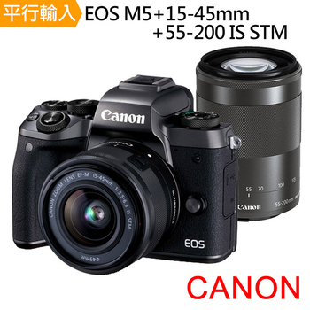 《CANON》M5+15-45mm+55-200mm*(平輸)-送64G+副電座充+雙鏡包+拭鏡筆+減壓背帶+中型腳架+讀卡機+清潔組+保貼