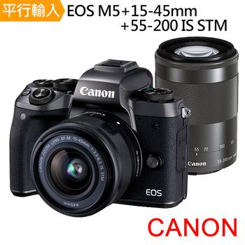 《CANON》EOS M5+15-45mm+55-200mm IS STM 雙鏡組*(中文平輸)-送64G記憶卡+讀卡機+強力清潔組+硬式保貼