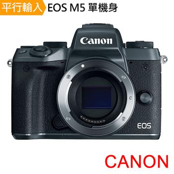 《CANON》EOS M5 單機身*(平輸)-送強力大吹球清潔組+硬式保護貼