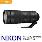《NIKON》AF-S NIKKOR 200-500mm f/5.6E ED VR 遠攝變焦鏡頭*(平輸)-送強力大吹球清潔組+專用拭鏡筆