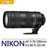 《NIKON》AF-S NIKKOR 70-200mm f/2.8E FL ED VR 遠攝變焦鏡頭*(平行輸入)-送強力大清潔組+專用拭鏡筆