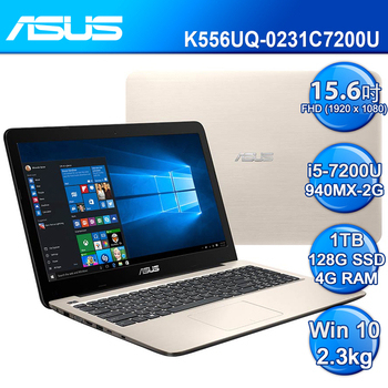 ASUS華碩 i5 2G獨顯強效雙碟機K556UQ-0231C7200U 霧面金(K556UQ-0231C7200U)