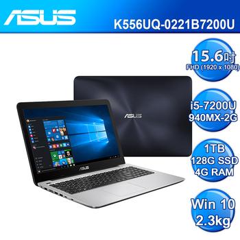 ASUS華碩 K556UQ-0221B7200U 15.6吋 i5-7200U/4G/1TB+128G/940M筆電 霧面藍(K556UQ-0221B7200U)