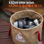 《KAZMI》手提折疊水桶 #K4T3K002