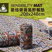《KAZMI》菱格普普風野餐墊200X240cm #K5T3M008