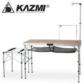 《KAZMI》輕便型行動廚房 #K5T3U003