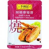 《李錦記》照燒雞翅醬(72g/包)