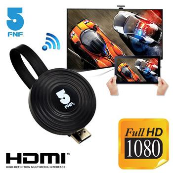 【ifive】 二代高畫質電視棒HDMI無線影音傳輸器(黑色)