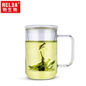 《香港RELEA物生物》420ml君子耐熱玻璃泡茶杯(附濾茶器)