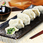 《慕鈺華》韭菜水餃(20粒/包x3)