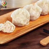 《慕鈺華》高麗菜水餃(20粒/包x3)
