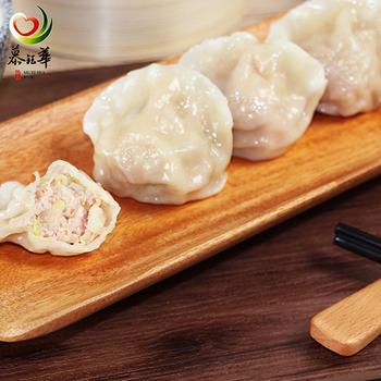 慕鈺華 高麗菜水餃(20粒/包x3)